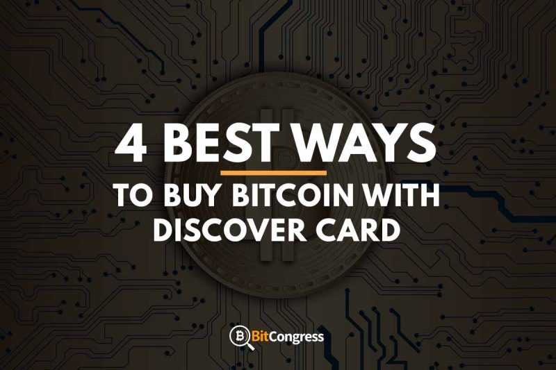 4 best ways discover card